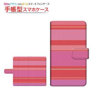 Google Pixel 3 XL docomo SoftBank 手帳型ケース/カバー スライドタイプ Border(ボーダー) type003 ぼーだー 横しま 赤 ピンク|keitaidonya