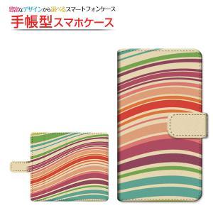 Google Pixel 3 XL docomo SoftBank 手帳型ケース/カバー スライドタイプ Border(ボーダー) type009 カラフル ボーダー ゆがみ ベージュ|keitaidonya