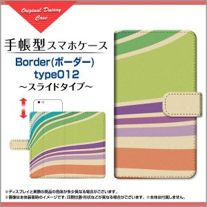 Google Pixel 3 XL docomo SoftBank 手帳型ケース/カバー スライドタイプ Border(ボーダー) type012 カラフル ボーダー レイヤー ホワイトストライプ|keitaidonya