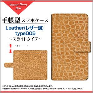 Google Pixel 3 XL docomo SoftBank 手帳型ケース/カバー スライドタイプ Leather(レザー調) type005 革風 レザー調 シンプル|keitaidonya
