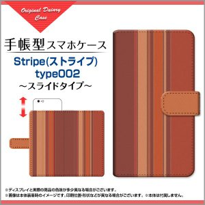 Google Pixel 3 XL docomo SoftBank 手帳型ケース/カバー スライドタイプ Stripe(ストライプ) type002 ストライプ 縦しま オレンジ 茶|keitaidonya