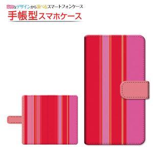 Google Pixel 3 XL docomo SoftBank 手帳型ケース/カバー スライドタイプ Stripe(ストライプ) type003 ストライプ 縦しま 赤 ピンク|keitaidonya
