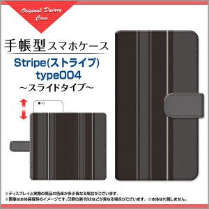 Google Pixel 3 XL docomo SoftBank 手帳型ケース/カバー スライドタイプ Stripe(ストライプ) type004 ストライプ 縦しま 黒(ブラック) シック|keitaidonya