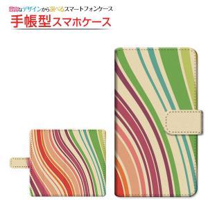 Google Pixel 3 XL docomo SoftBank 手帳型ケース/カバー スライドタイプ Stripe(ストライプ) type009 カラフル ストライプ ゆがみ ベージュ|keitaidonya