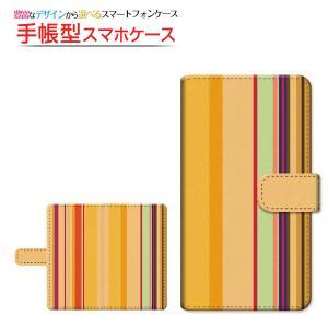 Google Pixel 3 XL docomo SoftBank 手帳型ケース/カバー スライドタイプ Stripe(ストライプ) type011 ストライプ 横しま マルチストライプ|keitaidonya