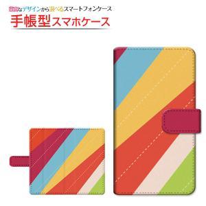 Google Pixel 3 XL docomo SoftBank 手帳型ケース/カバー スライドタイプ Stripe(ストライプ) type012 ストライプ ステッチ カラフル|keitaidonya