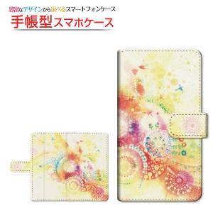 Google Pixel 3 XL docomo SoftBank 手帳型ケース/カバー スライドタイプ KIRAMEKIRARA F:chocalo デザイン 手帳型 ダイアリー型 ブック型 スマホ|keitaidonya