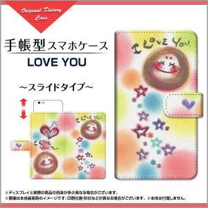 Google Pixel 3 XL docomo SoftBank 手帳型ケース/カバー スライドタイプ LOVE YOU わだの めぐみ デザイン 手帳型 ダイアリー型 ブック型 スマホ keitaidonya