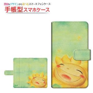 Google Pixel 3 XL docomo SoftBank 手帳型ケース/カバー スライドタイプ スマイルひまわり やの ともこ デザイン 手帳型 ダイアリー型 ブック型 スマホ keitaidonya