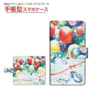 Google Pixel 3 XL docomo SoftBank 手帳型ケース/カバー スライドタイプ 液晶保護フィルム付 ねこと海のふうせん F:chocalo デザイン 手帳型 ダイアリー型 keitaidonya