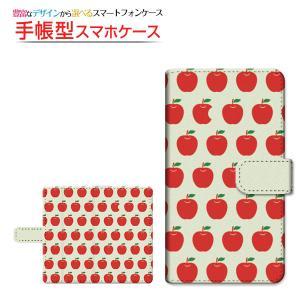 Google Pixel 3 XL docomo SoftBank 手帳型ケース/カバー スライドタイプ ガラスフィルム付 りんごひとつ食べた 食べ物 りんご リンゴ 水玉 レッド 赤|keitaidonya