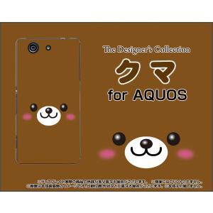 メール便(日本郵便:ゆうパケット)送料無料■対応機種:AQUOS SERIE mini SHV33 ...