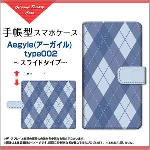 TCL PLEX ティーシーエル プレックス 手帳型ケース/カバー スライドタイプ Aegyle(ア...