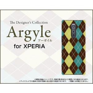 XPERIA 1 エクスぺリア ワン SO-03L SOV40 docomo au SoftBank スマホ ケース/カバー Argyle(アーガイル) type001 あーがいる 格子 菱形 チェック|keitaidonya