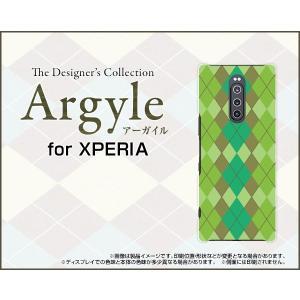 XPERIA 1 エクスぺリア ワン SO-03L SOV40 docomo au SoftBank スマホ ケース/カバー Argyle(アーガイル) type003 あーがいる 格子 菱形 チェック|keitaidonya