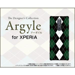 XPERIA 1 エクスぺリア ワン SO-03L SOV40 docomo au SoftBank スマホ ケース/カバー Argyle(アーガイル) type004 あーがいる 格子 菱形 チェック|keitaidonya