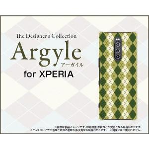 XPERIA 1 エクスぺリア ワン SO-03L SOV40 docomo au SoftBank スマホ ケース/カバー Argyle(アーガイル) type005 あーがいる 格子 菱形 チェック|keitaidonya