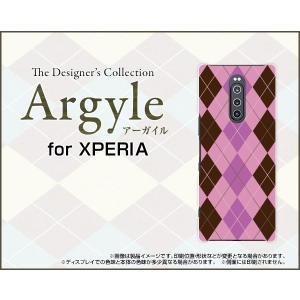 XPERIA 1 エクスぺリア ワン SO-03L SOV40 docomo au SoftBank スマホ ケース/カバー Argyle(アーガイル) type006 あーがいる 格子 菱形 チェック|keitaidonya