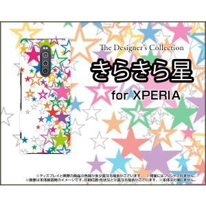 XPERIA 1 エクスぺリア ワン SO-03L SOV40 docomo au SoftBank スマホ ケース/カバー きらきら星(ホワイト) カラフル ポップ スター ほし 白|keitaidonya