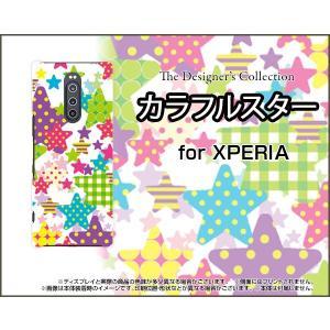 XPERIA 1 エクスぺリア ワン SO-03L SOV40 docomo au SoftBank スマホ ケース/カバー カラフルスター ポップ ドット チェック 星 白|keitaidonya