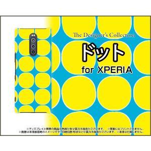 XPERIA 1 エクスぺリア ワン SO-03L SOV40 docomo au SoftBank スマホ ケース/カバー ドット(イエロー) カラフル ポップ 水玉 黄色 水色|keitaidonya