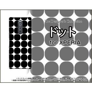 XPERIA 1 エクスぺリア ワン SO-03L SOV40 docomo au SoftBank スマホ ケース/カバー ドット(ブラック) モノトーン ポップ 水玉 黒 白|keitaidonya