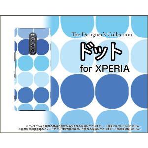 XPERIA 1 エクスぺリア ワン SO-03L SOV40 docomo au SoftBank スマホ ケース/カバー ドット(ブルー) カラフル ポップ 水玉 青 水色|keitaidonya