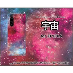 XPERIA 5 SO-01M SOV41 エクスペリア ファイブ スマホ ケース/カバー 宇宙(ピンク×ブルー) カラフル グラデーション 銀河 星|keitaidonya