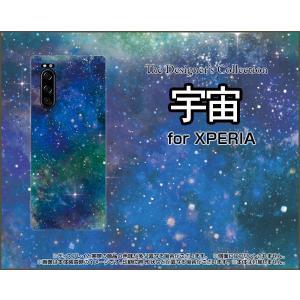 XPERIA 5 SO-01M SOV41 エクスペリア ファイブ スマホ ケース/カバー 宇宙(ブルー×グリーン) カラフル グラデーション 銀河 星|keitaidonya