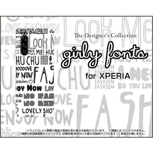 XPERIA 5 SO-01M SOV41 エクスペリア ファイブ スマホ ケース/カバー ガーリーフォント(モノトーン) ポップ フォント 白 黒|keitaidonya