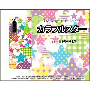 XPERIA 5 SO-01M SOV41 エクスペリア ファイブ スマホ ケース/カバー カラフルスター ポップ ドット チェック 星 白|keitaidonya