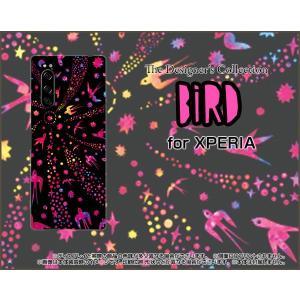 XPERIA 5 SO-01M SOV41 エクスペリア ファイブ スマホ ケース/カバー バード(ピンク×ブラック) カラフル ポップ 鳥 とり 動物|keitaidonya