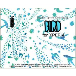 XPERIA 5 SO-01M SOV41 エクスペリア ファイブ スマホ ケース/カバー バード(ブルー×ホワイト) カラフル ポップ 鳥 とり 動物|keitaidonya