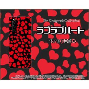 XPERIA 5 SO-01M SOV41 エクスペリア ファイブ スマホ ケース/カバー ラブラブハート(レッド) 可愛い(かわいい) はーと 赤 黒|keitaidonya
