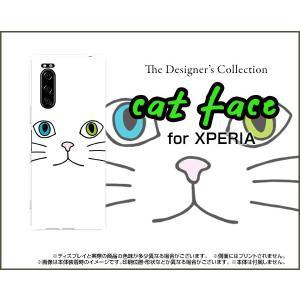 XPERIA 5 SO-01M SOV41 エクスペリア ファイブ スマホ ケース/カバー キャットフェイス(ホワイト) ねこ 猫 白 顔 ひげ ヒゲ|keitaidonya