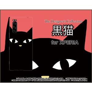 XPERIA 5 SO-01M SOV41 エクスペリア ファイブ スマホ ケース/カバー 黒猫(レッド) ねこ 猫 赤 顔 ポップ|keitaidonya