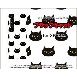 XPERIA 5 SO-01M SOV41 エクスペリア ファイブ スマホ ケース/カバー ブラックキャット ねこ 猫 黒 ドット ポップ|keitaidonya