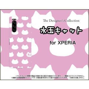 XPERIA 5 SO-01M SOV41 エクスペリア ファイブ スマホ ケース/カバー 水玉キャット(ピンク) ねこ 猫柄 キャット ピンク 水玉|keitaidonya