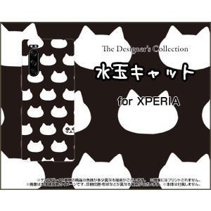XPERIA 5 SO-01M SOV41 エクスペリア ファイブ スマホ ケース/カバー 水玉キャット(ブラック) ねこ 猫柄 キャット 黒 水玉|keitaidonya