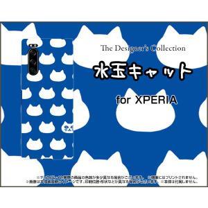 XPERIA 5 SO-01M SOV41 エクスペリア ファイブ スマホ ケース/カバー 水玉キャット(ブルー) ねこ 猫柄 キャット ブルー 水玉|keitaidonya