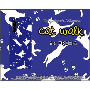XPERIA 5 SO-01M SOV41 エクスペリア ファイブ スマホ ケース/カバー キャットウォーク(ブルー) ねこ 猫柄 キャット ブルー|keitaidonya