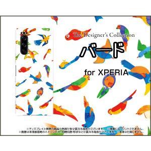 XPERIA 5 SO-01M SOV41 エクスペリア ファイブ スマホ ケース/カバー バード(カラフル) 鳥 とり カラフル 動物|keitaidonya