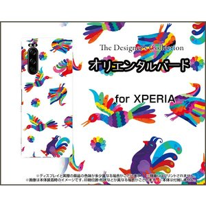 XPERIA 5 SO-01M SOV41 エクスペリア ファイブ スマホ ケース/カバー オリエンタルバード 鳥 とり カラフル 動物|keitaidonya