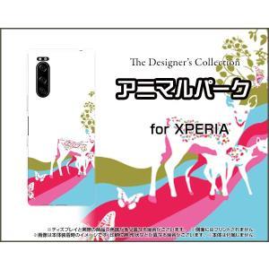 XPERIA 5 SO-01M SOV41 エクスペリア ファイブ スマホ ケース/カバー アニマルパーク(バンビ) こじか 鹿 しか 動物|keitaidonya