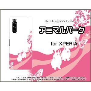 XPERIA 5 SO-01M SOV41 エクスペリア ファイブ スマホ ケース/カバー アニマルパーク(ラビット) うさぎ ウサギ ピンク 動物|keitaidonya