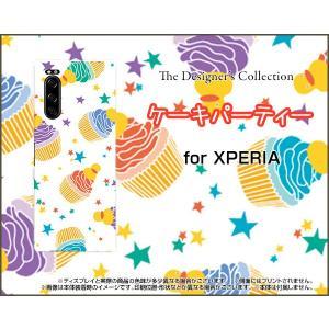 XPERIA 5 SO-01M SOV41 エクスペリア ファイブ スマホ ケース/カバー ケーキパーティー(カラフル) 食べ物 お菓子 ポップ カラフル|keitaidonya