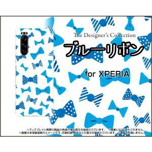 XPERIA 5 SO-01M SOV41 エクスペリア ファイブ スマホ ケース/カバー ブルーリボン リボン ガーリー かわいい ポップ|keitaidonya