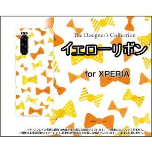 XPERIA 5 SO-01M SOV41 エクスペリア ファイブ スマホ ケース/カバー イエローリボン リボン ガーリー かわいい ポップ|keitaidonya
