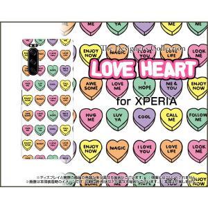 XPERIA 5 SO-01M SOV41 エクスペリア ファイブ スマホ ケース/カバー LOVE HEART(ドット) はーと ラブ 気持ち エモーション|keitaidonya