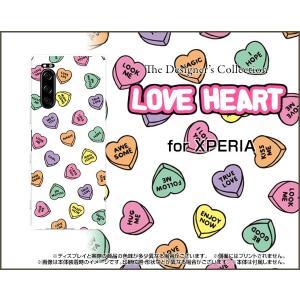XPERIA 5 SO-01M SOV41 エクスペリア ファイブ スマホ ケース/カバー LOVE HEART(ランダム) はーと ラブ 気持ち エモーション|keitaidonya